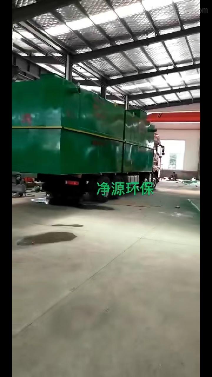 淮南新农村社区医院废水设备厂家