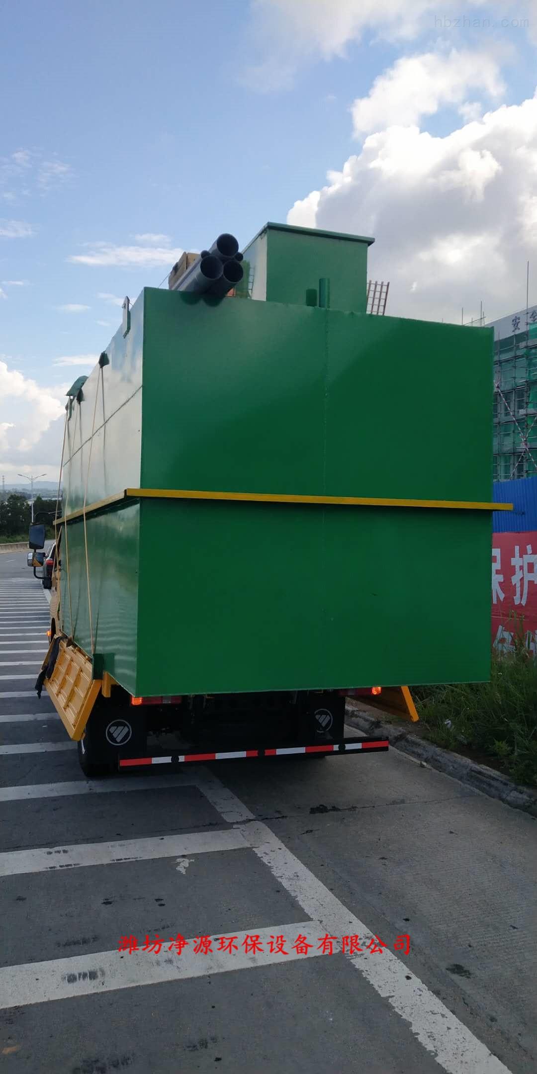 蚌埠医院污水处理设备说明