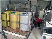 常州生活污水回用 工业废水处理设备 凯雄