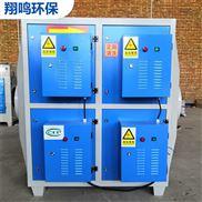低温等离子净化器 有机废气处理设备