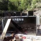 屠宰污水处理设备水质要求