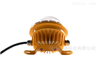 BAD603低压低瓦固态灯源 铜川20wLED防爆平台灯
