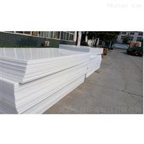 白色灰色PP板 聚丙烯板 防腐耐酸碱PP板