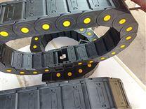 潍坊雕刻机专用防尘防水塑料拖链