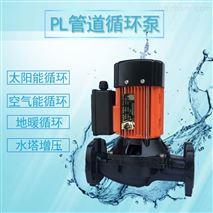 微型大流量立式家用热水管道增压泵