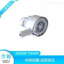 DG-400-36W旋涡式高压气泵