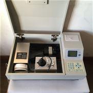 HT-50A型BOD快速測定儀
