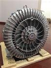 专业供应污水处理曝气专用旋涡风机
