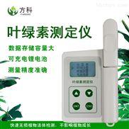 植物叶绿素检测仪