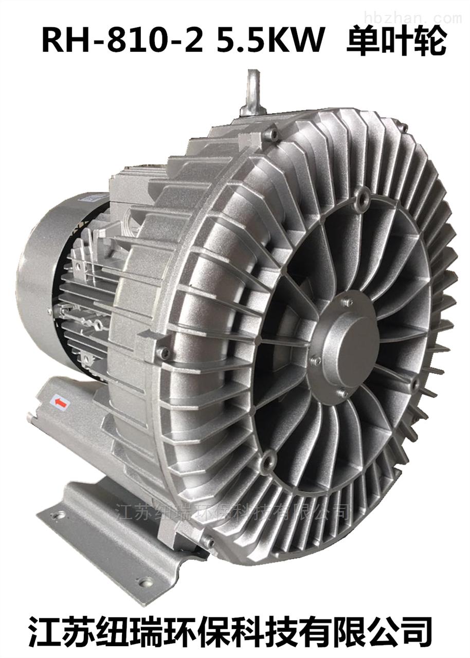 双极高压鼓风机 RH漩涡气泵