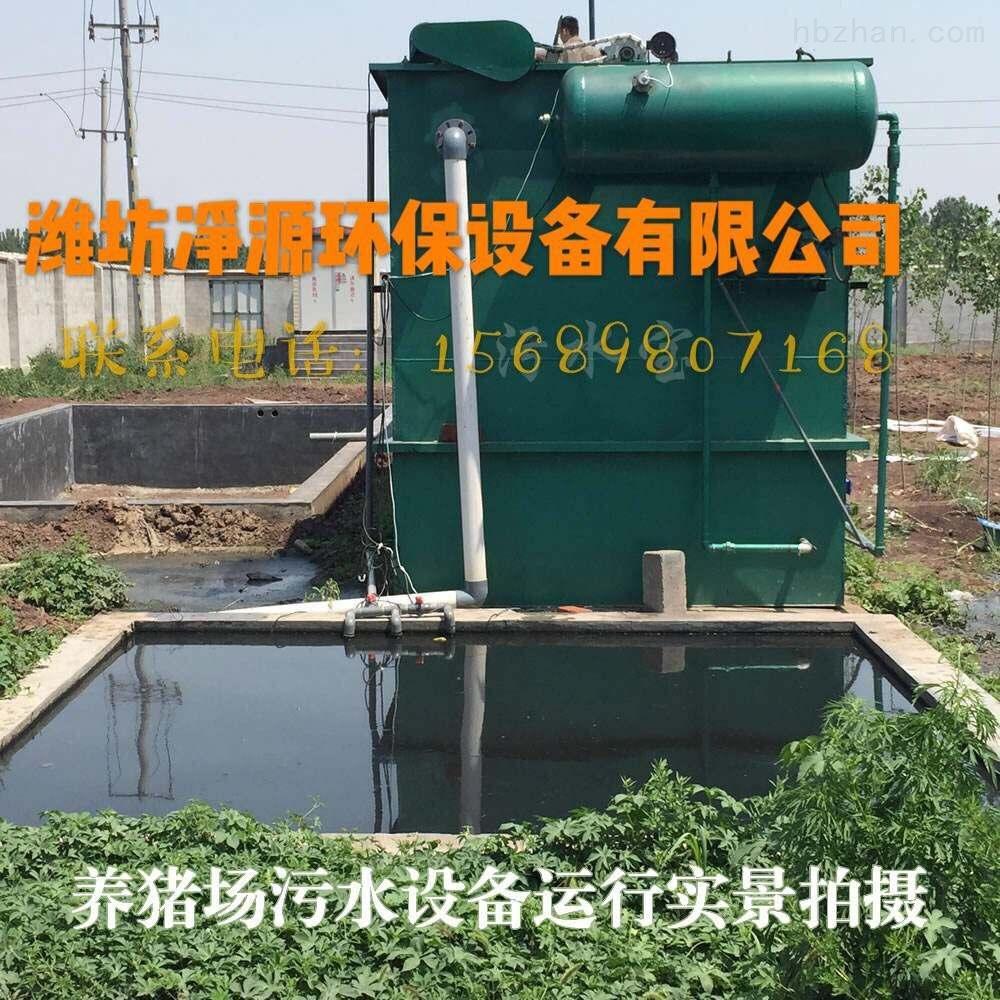 红河养猪场猪粪水处理方法