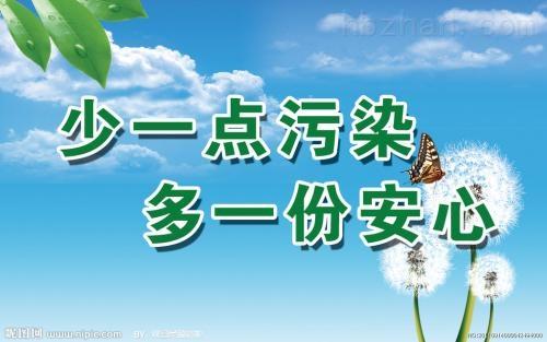 广元农村猪场废水处理设备价格
