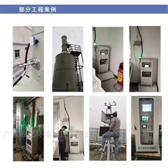 MY-EC-003敏义环境硫化氢在线监测系统