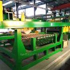 hc-20190711大型岩棉流水线 岩棉生产线成套设备