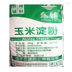 药用级淀粉厂家 有小包装