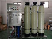 西安石英砂過濾器生產廠家