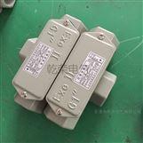 鋁合金外殼防爆穿線盒