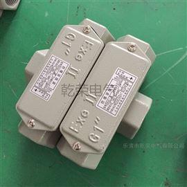 BCH铝合金外壳防爆穿线盒