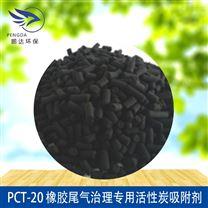 """利用木质活性炭进行""""三苯""""废气治理"""