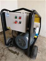 工业型高压水清洗机