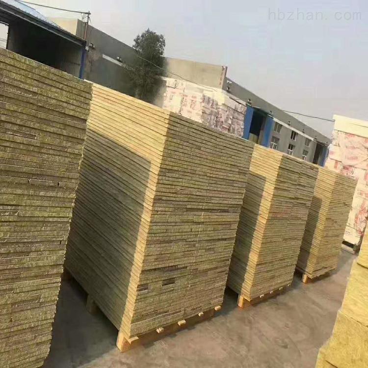 1200*600防火水泥岩棉复合板