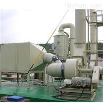 非标定制提供喷漆房废气处理设备