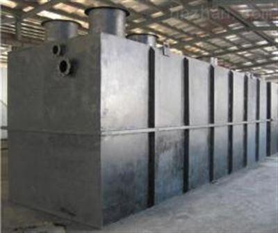 HDAF-5深圳塑料清洗污水处理设备安装