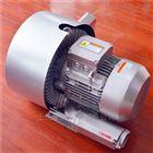 RB-72S-5(现货)7.5KW气力搅拌漩涡风泵