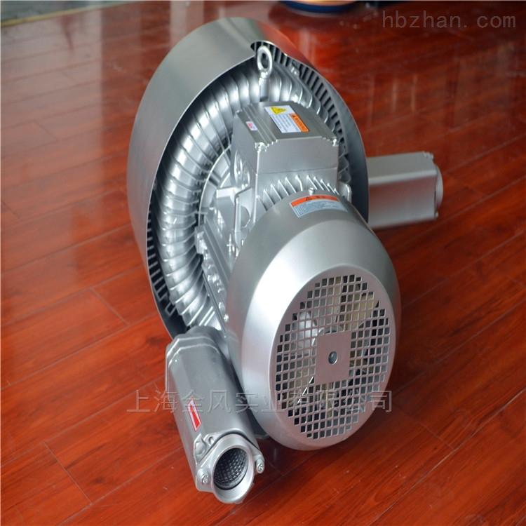 氣力攪拌漩渦風泵