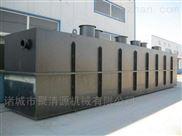 屠宰污水处理设备溶气气浮机厂家供应
