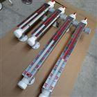 衬四氟防腐耐酸碱侧装磁翻板液位计优质厂家