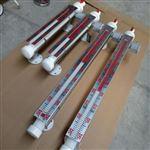 UHZ-58/C衬四氟防腐耐酸碱侧装磁翻板液位计优质厂家