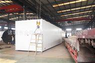 污水处理设备环保工程