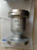 QB1单口排氣閥