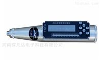 ZC3-EZC3-E无线蓝牙数字回弹仪