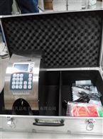 PRO 60SEC/40SEC牛奶分析仪