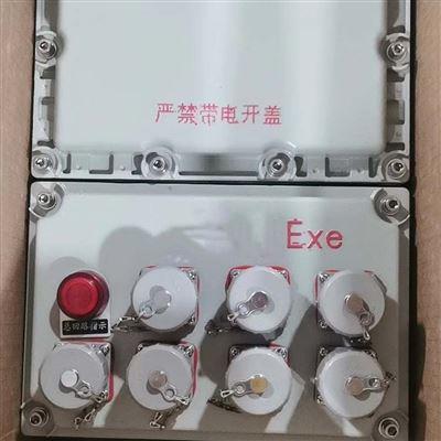 BXX51 4K防爆配电箱动力检修箱