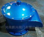 GFQ-2/GFQ-II全天候防爆呼吸阀