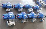 Q941F智能一体化电动球阀