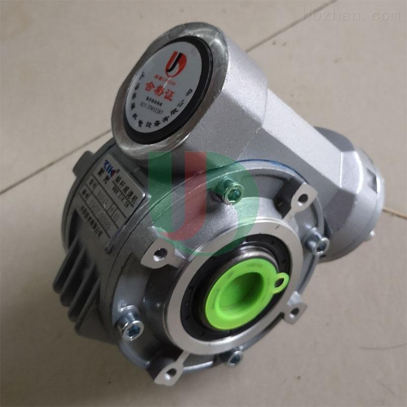 VF49紫光蜗轮蜗杆减速机
