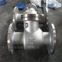 H41W 升降式高中壓不鏽鋼止回閥