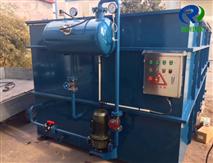 屠宰污水处理设备溶气气浮装置