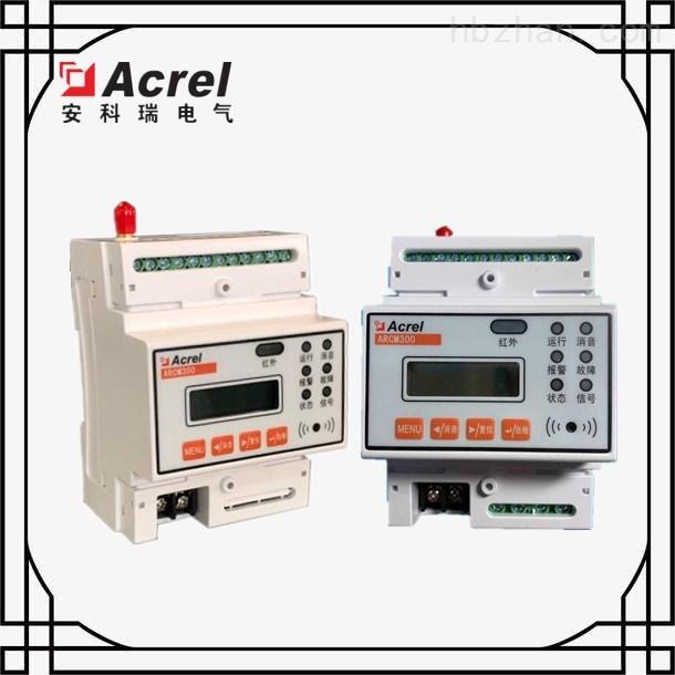 40mA智慧用电在线监控装置(GPRS无线通讯)