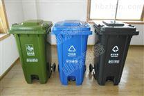 环卫脚踏垃圾桶绿色 价格优惠 防腐耐磨