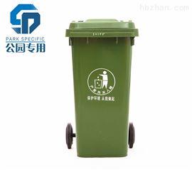 四川120l纸屑垃圾桶