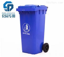 贵州120L带轮垃圾桶