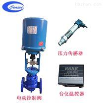 導熱油壓力控製閥(分體式)