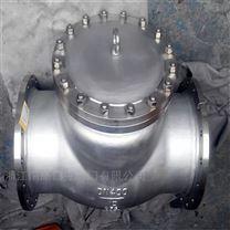 H44W-16P 304不鏽鋼法蘭止回閥