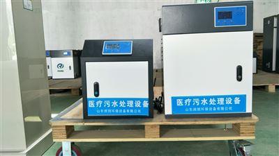 RCB2河源市美容医院污水处理设备