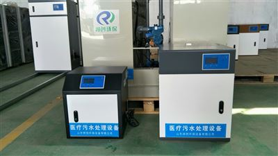 RC台山口腔诊所污水处理设备